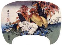 2006AN1086